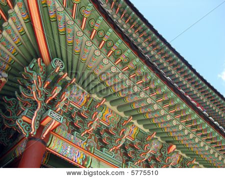 Gyeongbok Palace, South Korea Architecture