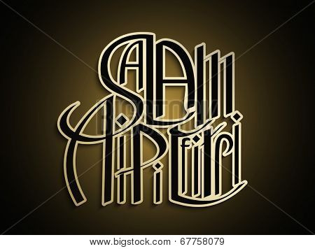 Stylish calligraphy of islamic wish salam-ai-fitri on shiny brown background.