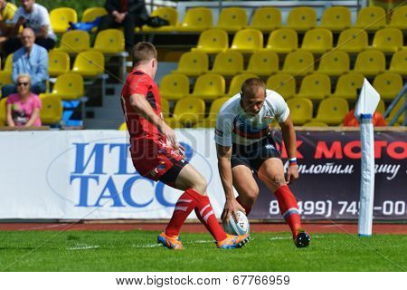 MOSCOW, RUSSIA - JUNE 29, 2014: Match for place 5 between Russia and Wales (red uniforms) during the FIRA-AER European Grand Prix Series. Wales won 24-12