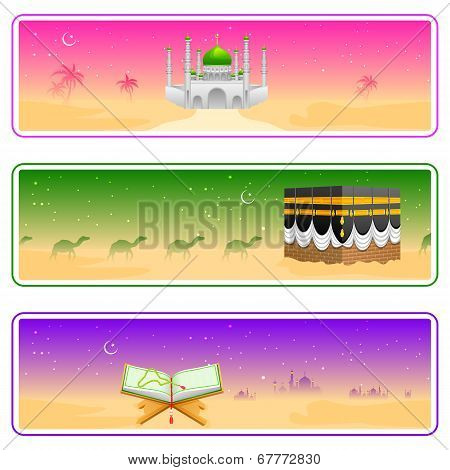 Eid Mubarak (Happy Eid) banner