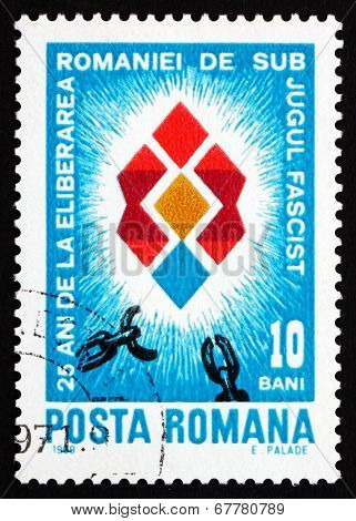 Postage Stamp Romania 1969 Broken Chain