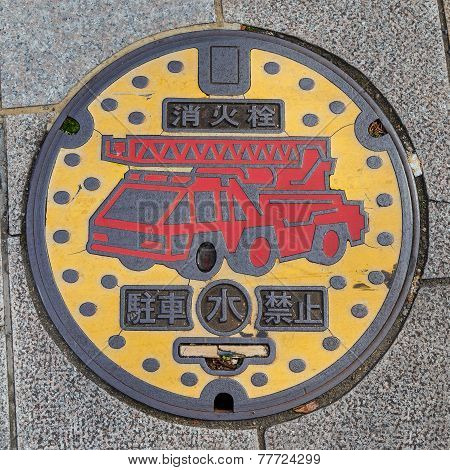 Manhole cover in Uji Districyt in Kyoto