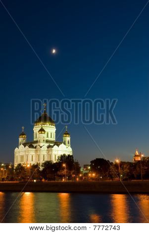 Moscow. Temple Of Christ The Savior