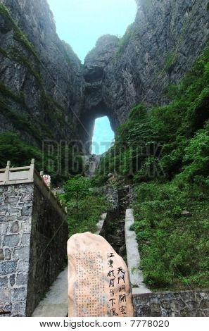 Heavenly Door (Tianmen)