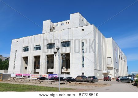 Perm, Russia - Jun 6, 2013: Perm Drama Theatre - Theatre. Theater Was Founded In 1927 As Workers You