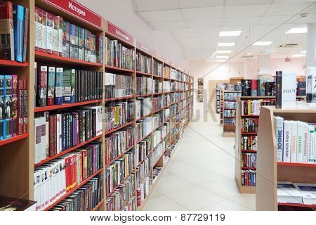Perm, Russia - Dec 17, 2013: Book Shop. According To Russian Book Chamber In 2013, Russian Publishin