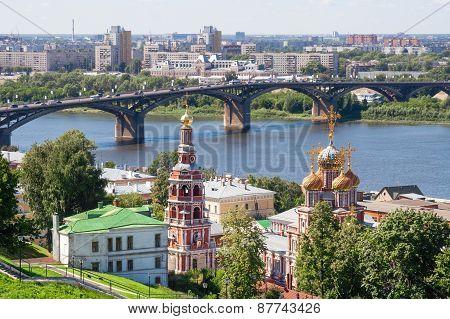 View Of Nizhny Novgorod Cityscape.