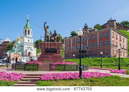 Skoba Square In Nizhny Novgorod. In The Foreground - Minin And Pozharsky Monument And Former Bugrov