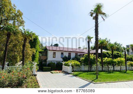 Nikita Botanical Garden. Crimea, Yalta.