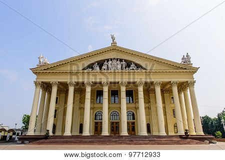 the building of the Minsk Palace of culture of trade unions