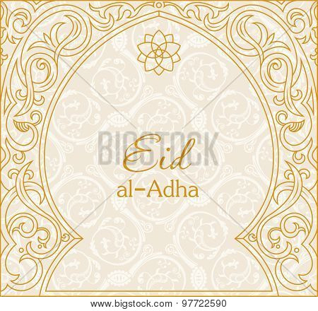 Feast of the Sacrifice greeting vector background. Arch Muslim mosque design silhouette