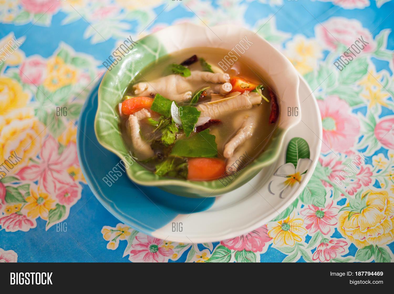 Herb Chicken Leg Spicy Soup Image & Photo | Bigstock