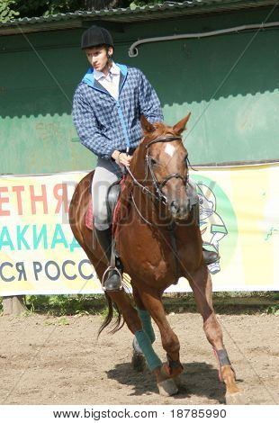 RUSSIA, MOSCOW - AUG 8: Sportsmen compete in equestrian sport