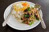 Cooked Rice With Spicy Minced Meat Salad poster