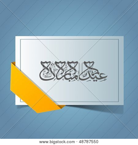 Tag, sticker or label design with arabic islamic calligraphy of text Eid Mubarak on blue background.