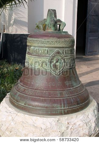 Church Of The Twelve Apostles. Bell
