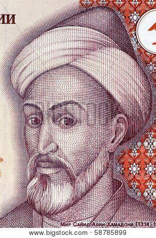 TAJIKISTAN - CIRCA 1999: Mir Sayyid Ali Hamadani (1314-1384) on 10 Somoni 1999 Banknote from Tajikistan. Muslim scholar.
