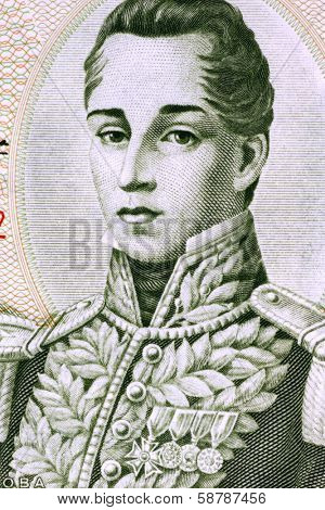 COLOMBIA - CIRCA 1980: Jose Maria Gordova (1799-1829) on 5 Pesos Oro 1980 Banknote from Colombia. General of the Colombian army during the Latin American War of independence from Spain.