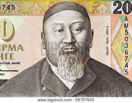 KAZAKHASTAN - CIRCA 1993: Abai Qunanbaiuli (1845-1904) on 20 Tenge 1993 Banknote from Kazakhstan. Kazakh poet, composer and philosopher.