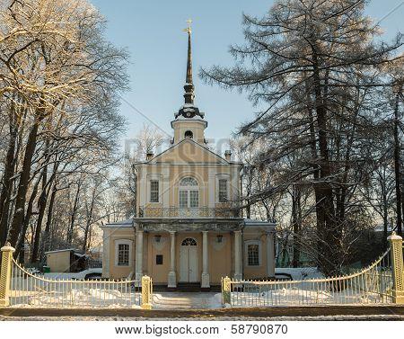 Tsarskoye Selo (Pushkin)
