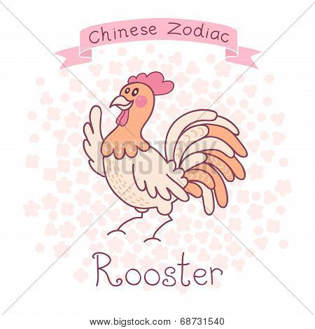 Chinese Zodiac - Rooster