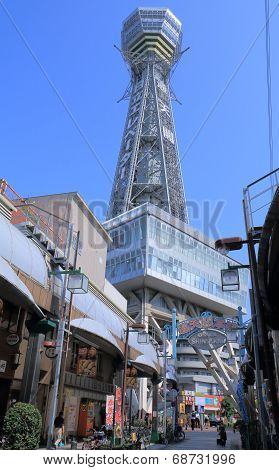 Iconic Tsutenkaku Tower and Shinsekai Shopping arcade Osaka Japan