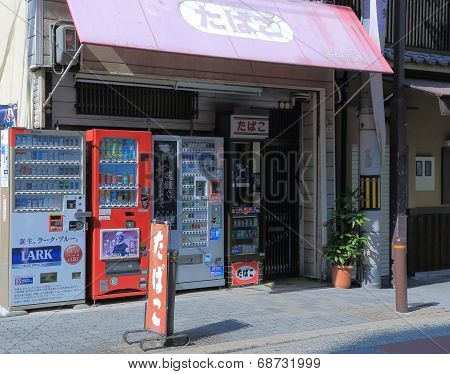 Traditional Japanese cigarette shop