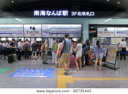 Japanese busy life Train Station Osaka Japan