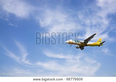 Airbus A320 214  Ready For Landing