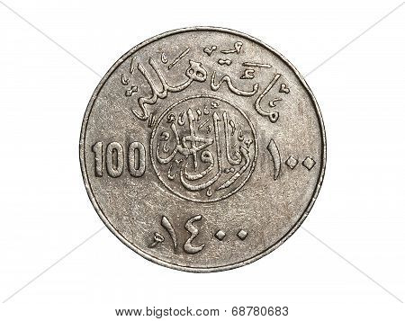 One hundred halalas coin