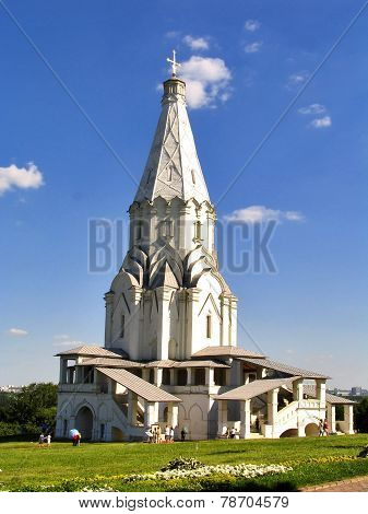 MOSCOW, RUSSIA - JULY 19, 2014: Church of the Ascension. Listed building, 1532