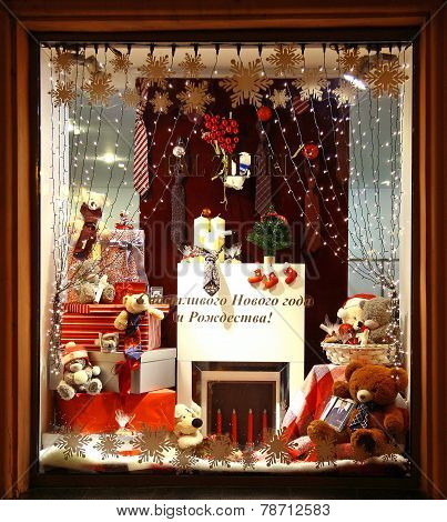 Christmas Decoration Showcase Store Pal Zileri Nizhny Novgorod