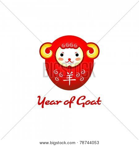 Cute 2015 Lunar Year of Goat symbol