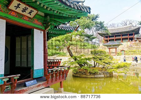 Secert gardan in Changdeokgung at day, seoul sourth koren.