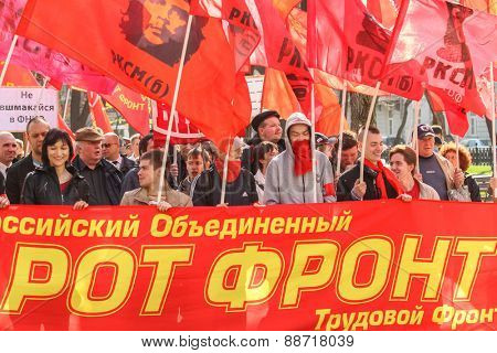 MOSCOW, RUSSIA - MAY 1, 2012: During the celebration of May Day in the centre of Moscow.  Opposition supporters take part in a rally marking the May Day.
