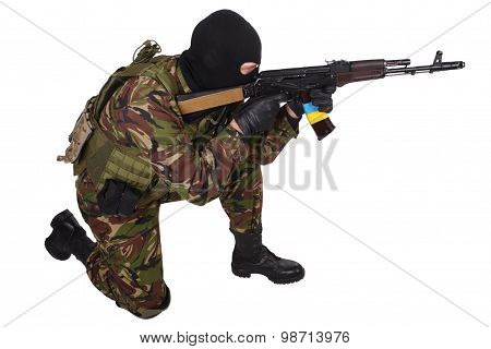 Ukrainian Militiaman With Kalashnikov Rifle