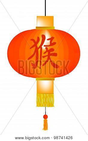 Chinese Year Of The Monkey Paper Lantern