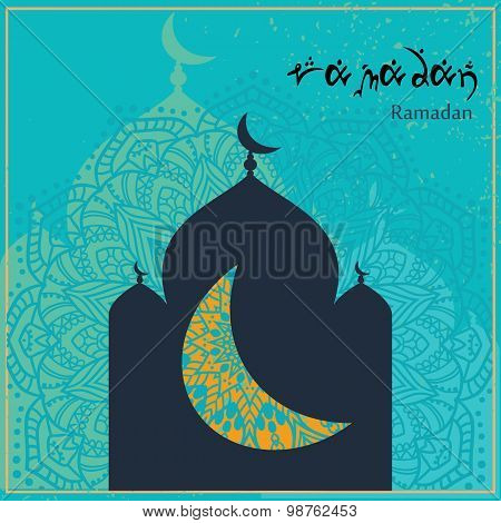 Ind.Arabic -  Ramadan Kareem