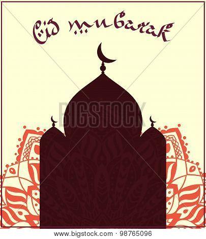 Ornametal Eid