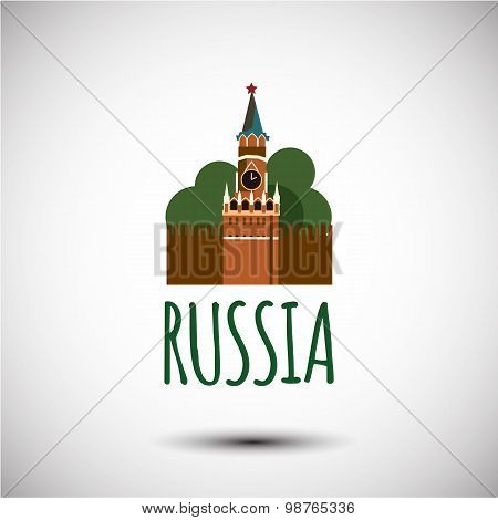 World famous landmark - Russia Moscow Kremlin Spasskaya Tower