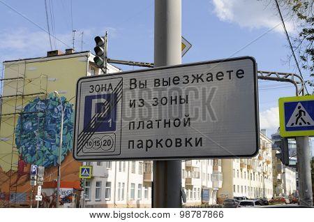 Road sign Parking.