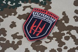 picture of corps  - KIEV UKRAINE  - JPG
