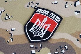 pic of corps  - KIEV UKRAINE  - JPG