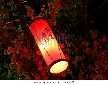 Small Red Lantern