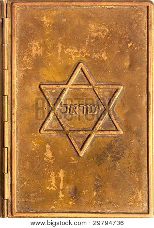 Copper Cover Of An Old Jewish Prayer Book