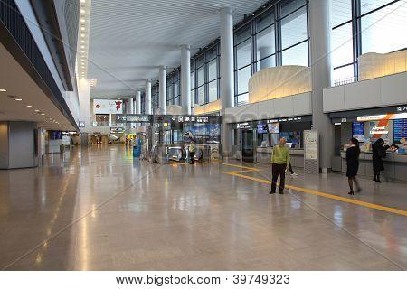 Narita Airport, Tokyo