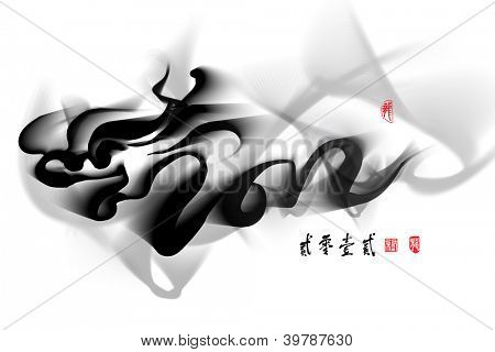 Dragon Formed in 2012 Smearing Translation: 2012