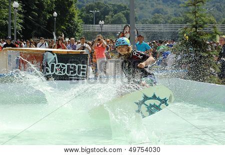 Woman On A Wakeboarding Spot