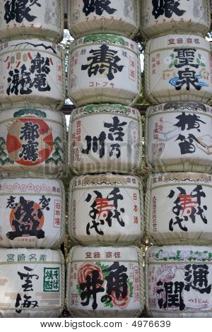 Sake Barrels At Shinto Shrine