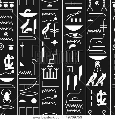 Seamless Vector Hieroglyph